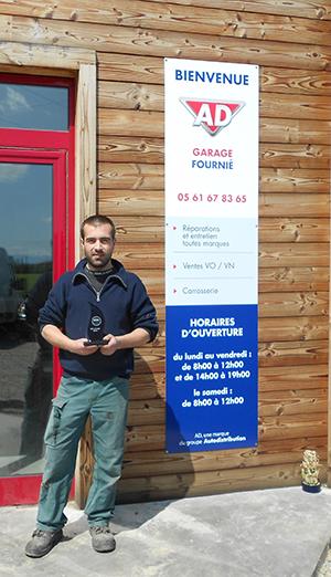Trophees First Garage